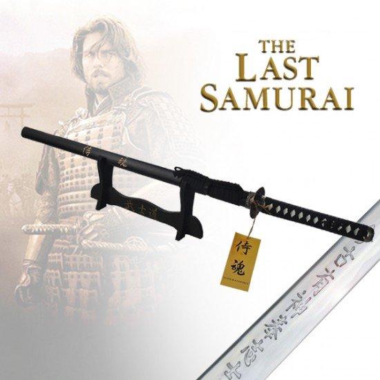 Last Samurai Sword with Stand