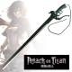 Titan Sword